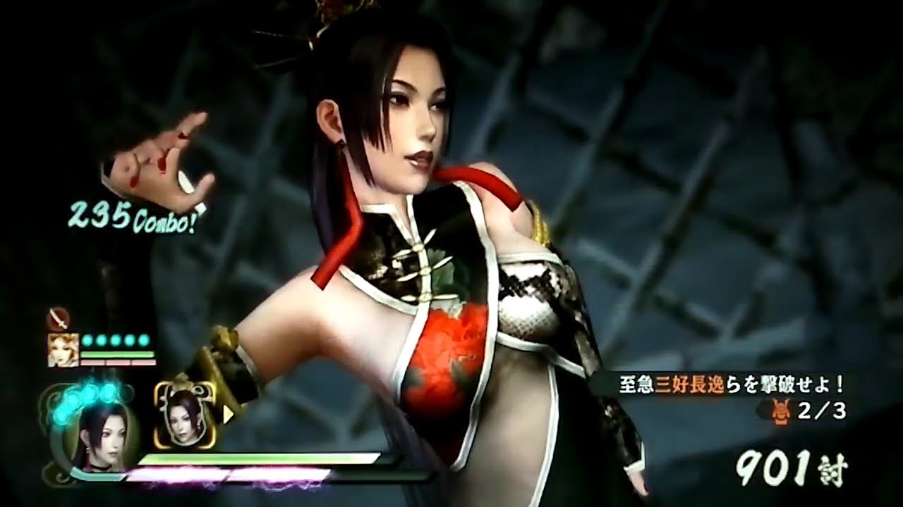 Nouhime DLC Costume Gameplay