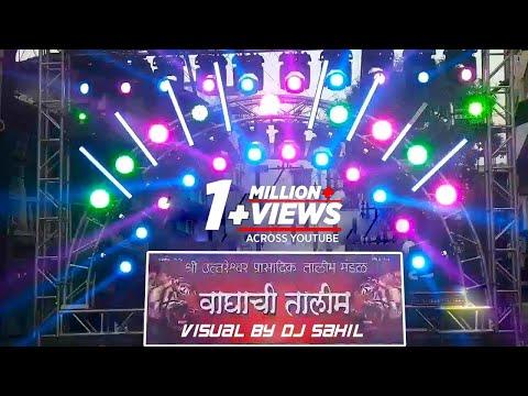 waghachi  talim || shivjayanti 2018 || kolhapur ||MIX BY DJ SAHIL JAMADAR.