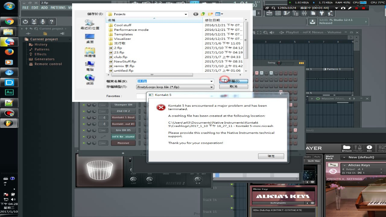 kontakt crashing fl studio