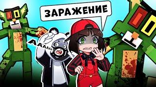 Машка Убивашка и Панда пытаются сбежать от ЗАРАЖЕННОЙ КИТТИ в Роблокс! Обновление в Roblox Kitty