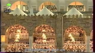 الشيخ محمد السبيل رحمه الله - صلاة العشاء  2 رمضان 1418 هـ
