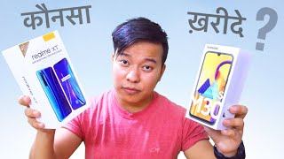 Realme XT vs Samsung Galaxy M30s Full Comparison ⁉️