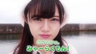 http://www.sonymusic.co.jp/artist/ngt48/ NGT48 セカンドシングル「世...