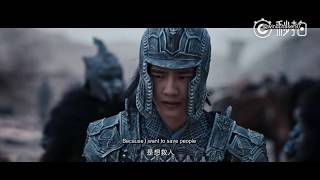 [Eng Sub] Novoland: Eagle Flag First Official Trailer 九州缥缈录预告片