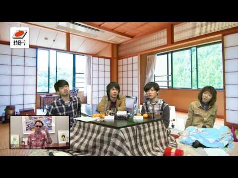 OKAMOTO'S 「新生オカモトーーーク!VoL.11」後編