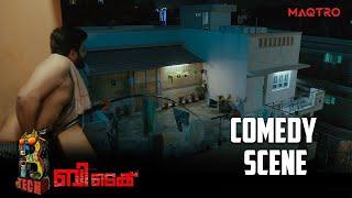 എനിക്ക് കിട്ടിയെടാ വെള്ള ഷർട്ട്.. ബിടെക്കിലെ ഒരു കോമഡി രംഗം  Btech Comedy Scene