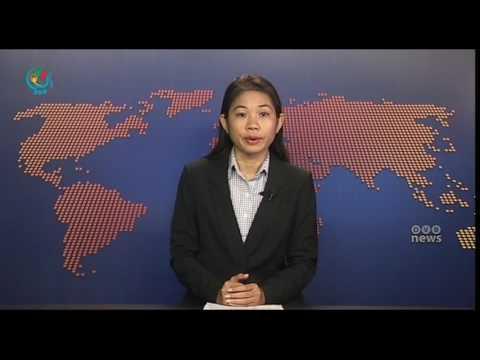 DVB TV 17th February 2017 Headline News