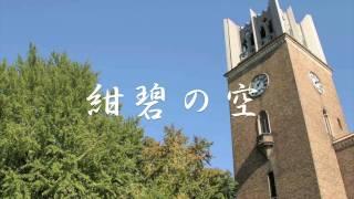 紺碧の空 thumbnail