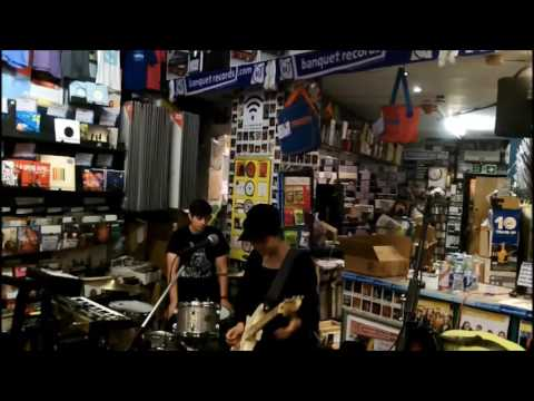 Japanese Breakfast in-store at Banquet Records