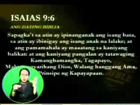 ang dating daan vs jehovah shalom