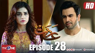 Aadat | Episode 28 | TV One Drama | 26 June 2018