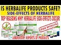 SIDE-EFFECTS OF HERBALIFE PRODUCTS |IS HERBALIFE PRODUCTS SAFE|