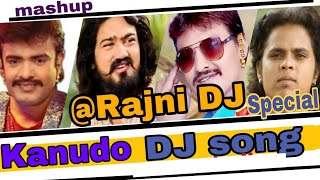 mix song Top 5 Kanuda special  Gujarati New Song 2019