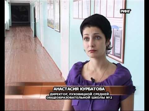 СЮЖЕТ День здоровья в городской школе №2 (9 апреля 2012).wmv