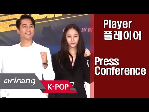 [Showbiz Korea] Player(플레이어) With Song Seung-heon(송승헌) & Krystal(크리스탈,f(X))!