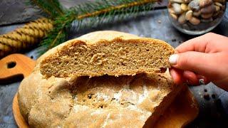 Простой Рецепт Вкусного Хлеба из ржаной мукив домашних условиях