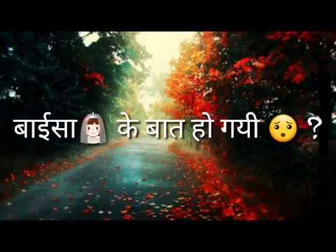 Laal peeli ankhiyan   Rapperiya Baalam Ft. Anuj & Amol   Latest Whatsapp Status By Mr. Jeet