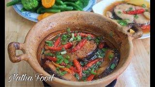 Nước kho cá, tuyệt chiêu giúp mọi món cá kho ngon hơn bao giờ hết ||Natha Food
