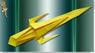 Origami : ⚔ Épée