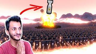 القنبله النوويه ضد 500,000 جندي!! UEBS NUKE