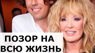 """""""Уберите камеру"""": Леонтьев снял штаны перед Аллой Пугачевой...Последние новости..."""