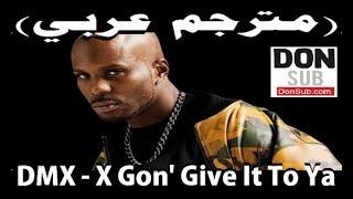 DMX - X Gon' Give It To Ya (مترجم عربي) | DonSub.com