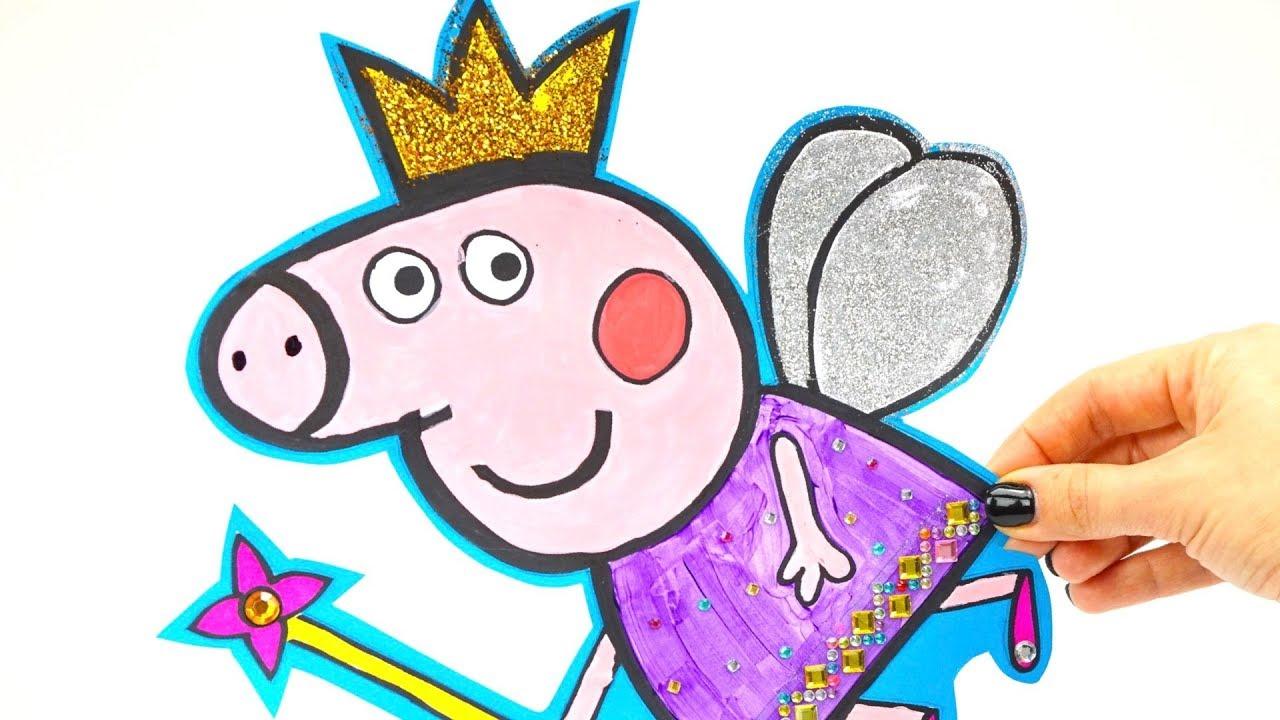 Свинка Пеппа раскраска и поделки для детей - YouTube