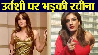 Nach Baliye 9: Raveena Tandon lashes out at Urvashi Dholakia after her wild card entry   FilmiBeat