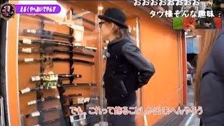 音楽番組!歌手 ELKst. の【えるくやへおいでやんす!】(14/1/8) 《内容...