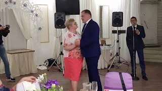 Танец жениха и мамы на свадьбе Кости и Юли (ведущий Александр Сергеев)