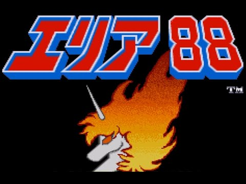 SNES Longplay U.N. Squadron Shin Gamer Mode / スーパーファミコン エリア88 シン ゲーマーモード & ED集