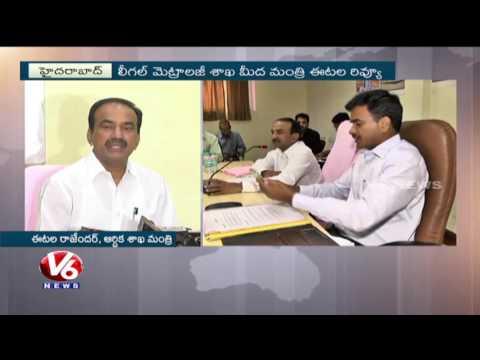 Minister Etela Rajender Review Meet On Legal Metrology Department | Hyderabad | V6 News