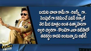 PAWAN KALYAN IS THE ROAL MODEL TO Tollywod heros