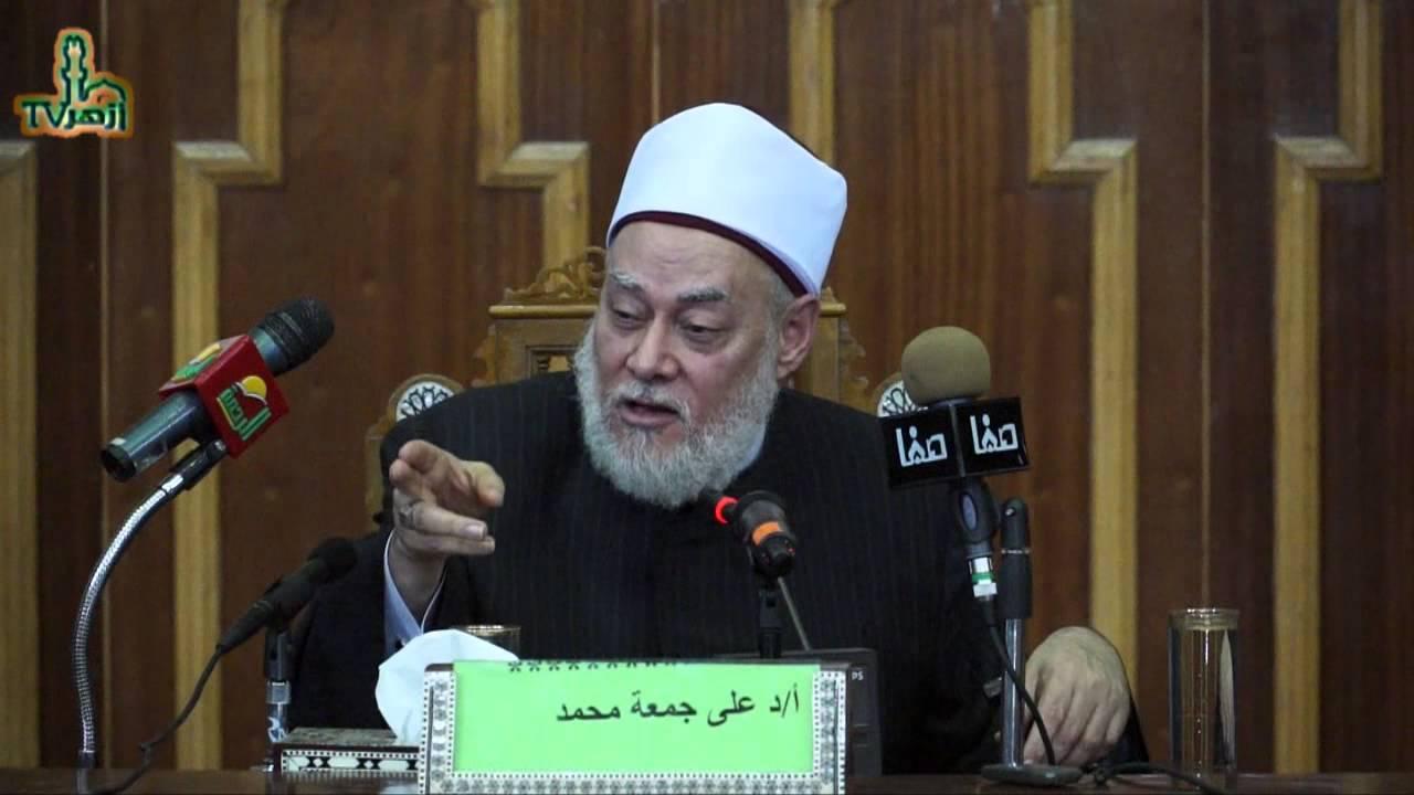 الخلاف بين السنة والشيعة الشيخ العلامة علي جمعة Hard Hat