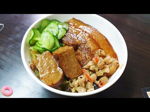 $2.7 Taiwanese Pork with rice - Taiwan Taipei street food