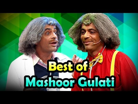 Dr.Mashoor Gulati Special – The Best of 2016 | The Kapil Sharma Show | Funny Indian Comedy | HD