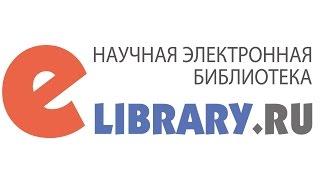 Возможности платформы E-LIBRARY