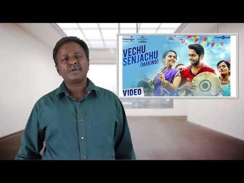 Semma Movie Review – G V Prakash – Tamil Talkies
