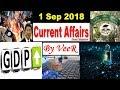 1 September 2018 - Current Affairs - PIB, Indian Express, Yojana- Asian Game, Nano Magazine By VeeR