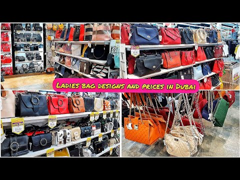Latest Ladies Purse Designs Collection And Prices In Dubai | انواع و اسعار شنط نسائية في دبي
