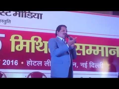 Udit Narayan live show जब साजिन्दों पर हुए गुस्सा !!