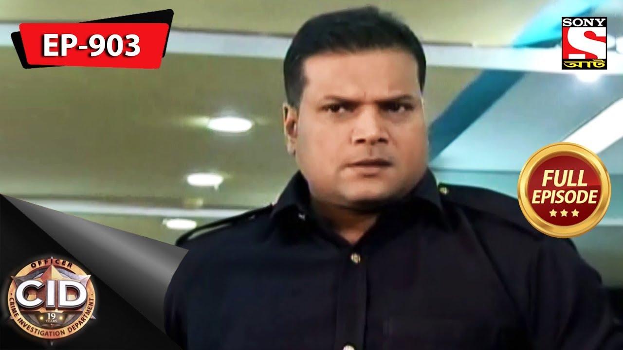 CID Bengali Full Episode 903 15th December 2019