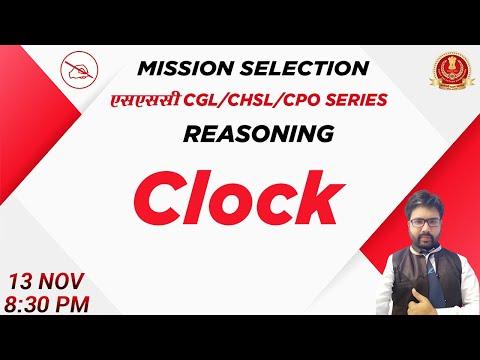 SSC CGL/CHSL/CPO SERIES | Reasoning | Clock | By Kuldeep Mahendras | 8:30 Pm