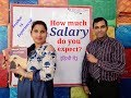 What are your SALARY expectations? (in Hindi) : Job Interview Question