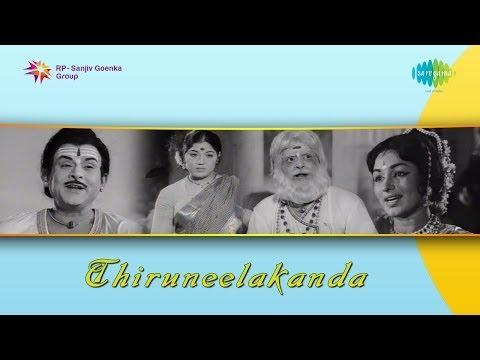Thiruneelakandar   Deenakarunakarane song