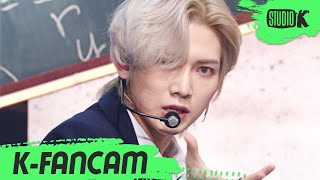 [K-Fancam] 에이티즈 여상 직캠 'INCEPTION' (ATEEZ YEOSANG Fancam) l @MusicBank 200731