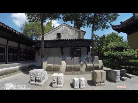 常熟 - 方塔园(Square Pagoda Park In Changshu City, China)