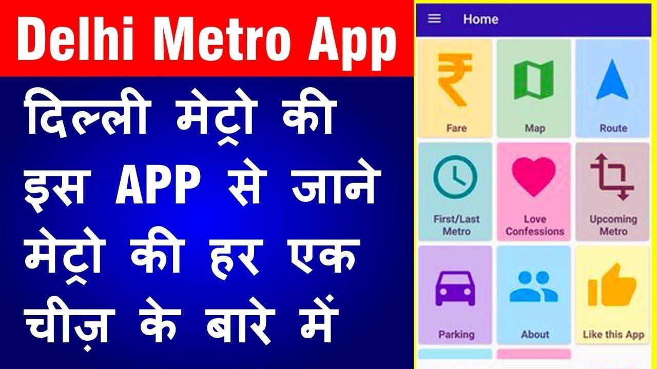 Delhi Metro app Navigator, New Fare, Route, Map 2019
