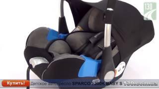 Автокресло для детей Sparco F 300K обзор