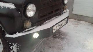 видео Установка силового бампера на УАЗ своими руками